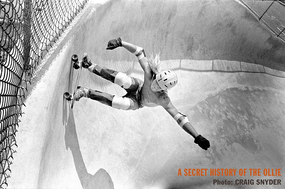 Unknown skater in the North Bowl at Skateboard USA, Hollywood, Florida, by Craig B. Snyder
