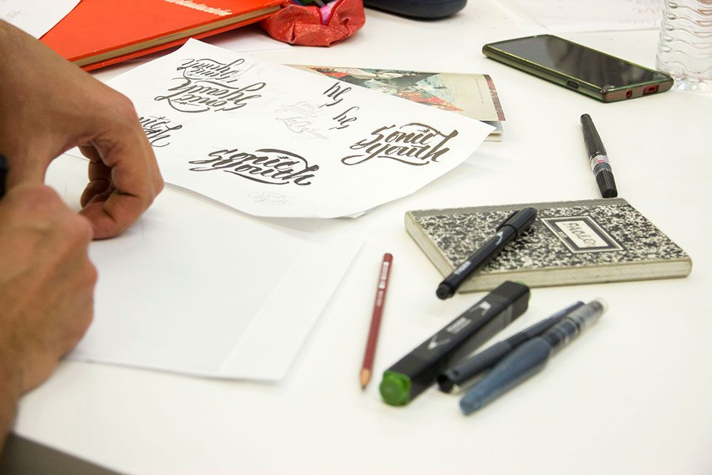 "Workshop ""DEL LETTERING MANUAL AL DIGITAL EN EL MUNDO DE LA MÚSICA"". IMPARTIDO POR ESTUDIO SANTA RITA"